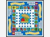 Hamburger Board Game